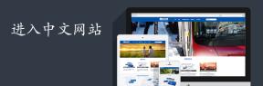 Maxwell中文官方网站正式上线
