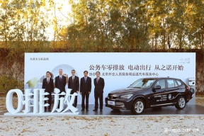 之诺携手北京外交人员服务局推广新能源车 交付20辆之诺1E
