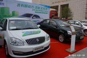 山西新能源车推广范围扩大至全省 给予企业营销补助