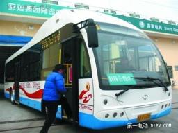 青岛流清河电动公交车充换电站项目通过环评审批