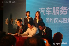 北京环悦投资53亿建移动式维修服务及充电站