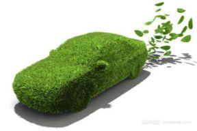 重磅利好!北京新能源车摇号取消 可直接上牌!