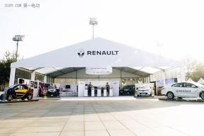 2015 Formula E电动方程式揭幕战 雷诺首战告捷