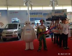 广州五一车展吹低碳清新风 北汽三款纯电动可供市民体验