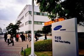 三星SDI收购汽车零件商Magna电池组业务
