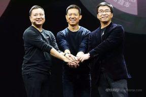 贾跃亭所支持公司投10亿美元建厂 17年出产