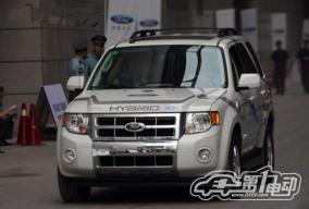 重庆车展:福特新能源车队启动中国示范运行