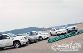 解读美系电动汽车发展现状 盘点重要车型