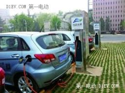 电动汽车发展遭遇充电难 小区自建充电桩有三难