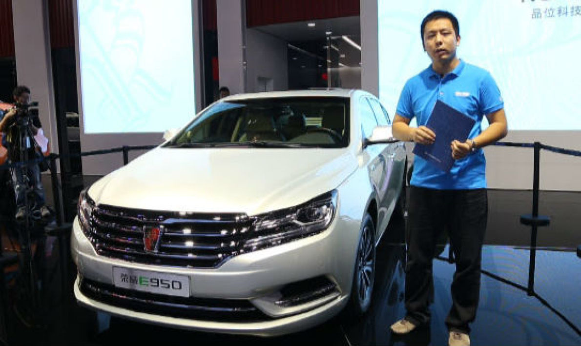 综合油耗仅为1.7升 2015广州车展--《邦视界》上汽荣威E950插电混动