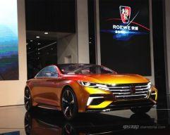 """上汽发布概念车Vision-R """"律动设计""""为荣威全新一代设计理念"""