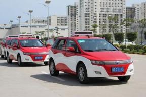 南京等六个城市集体申报第二批试点城市