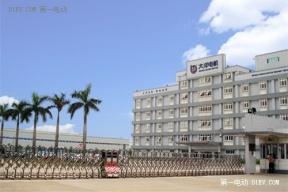 大洋电机收购上海电驱动 新能源汽车市场小本博大利