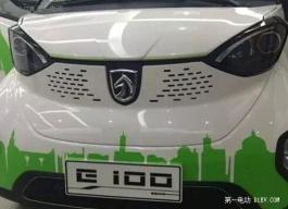 主要面向三、四线城市 宝骏E100进军微型电动车市场