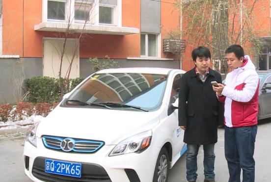 最快捷的租车方式 体验新能源汽车分时租赁APP