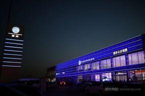 深耕北京市场 DENZA腾势第三家4S店开业