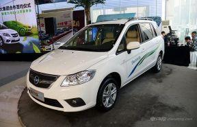 海马普力马EV正式上市 补贴后售价12.68万