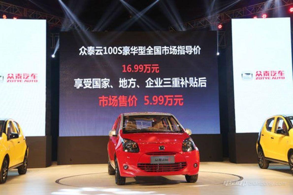 众泰云100S正式上市 续航280公里仅售5.99万