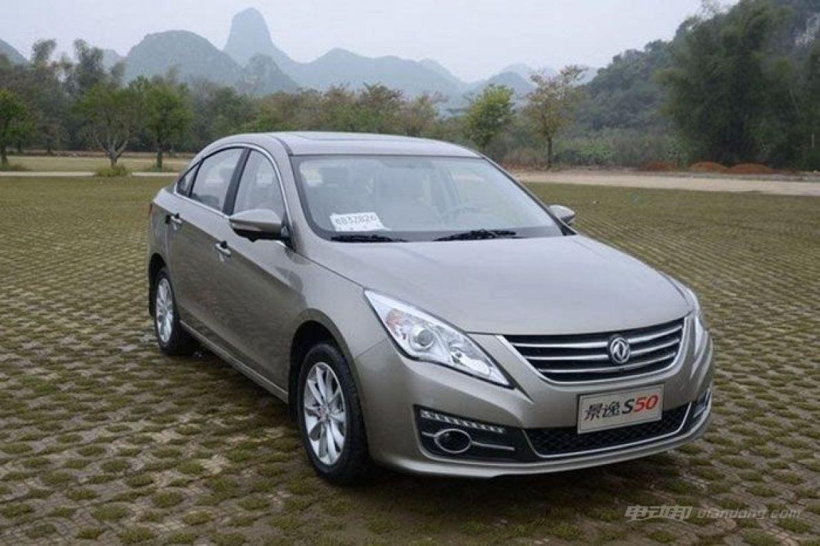 东风风行新车计划 北京车展推两款新能源车