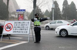 北京市交通委:正在研究采暖期单双号限行