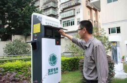 安徽充电设施意见出台 将新建充换电站500座