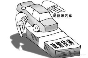 又获利好!新能源车和二手车贷款首付降低!