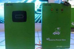 电动汽车移动充电宝来了 可应急充电6千瓦时