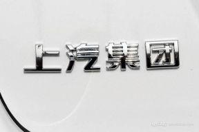 上汽集团联合嘉定区成立新能源汽车租赁公司