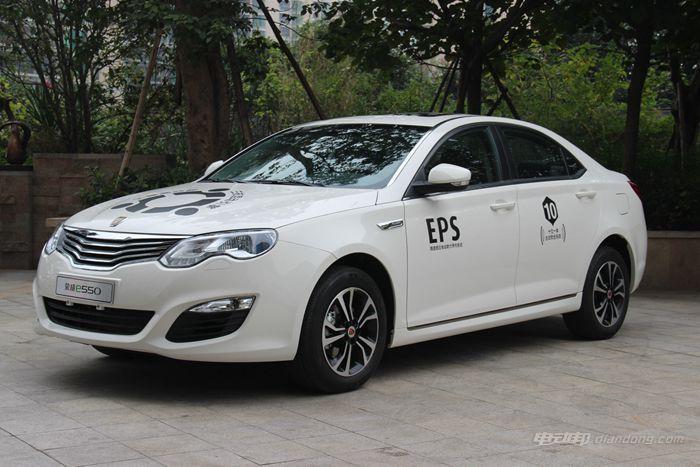 荣威e550