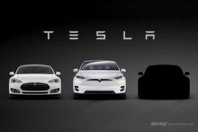 特斯拉Model 3官方预告图发布 3月31日首发
