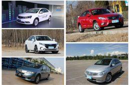 能跑长途的电动车 综合续航250公里以上车型推荐