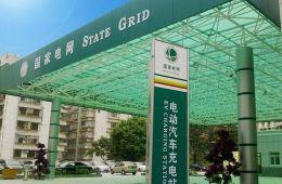 上海到2020年充电桩将超过21万个 增长10倍