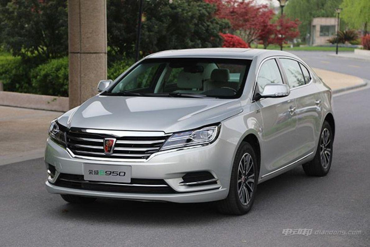 荣威e950将于4月16日上市 百公里油耗1.7L