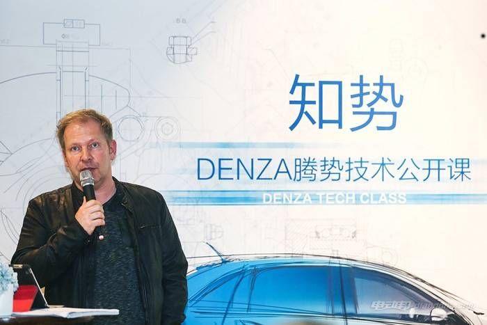 深圳比亚迪新技术有限公司德方高级测试工程师Arthur Christoffer对于腾势车辆测试进行介绍