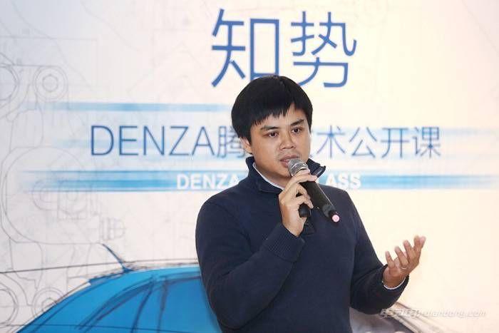 深圳比亚迪戴姆勒新技术有限公司中方高级整车测试工程师徐伟瑜对于腾势车辆测试进行介绍