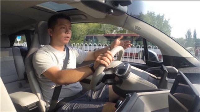 宝马i3视频评测-驾驶篇