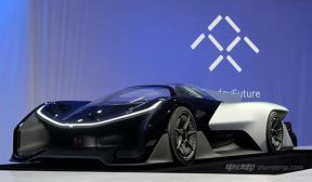 Faraday Future发布FFZERO1概念车 中国首秀
