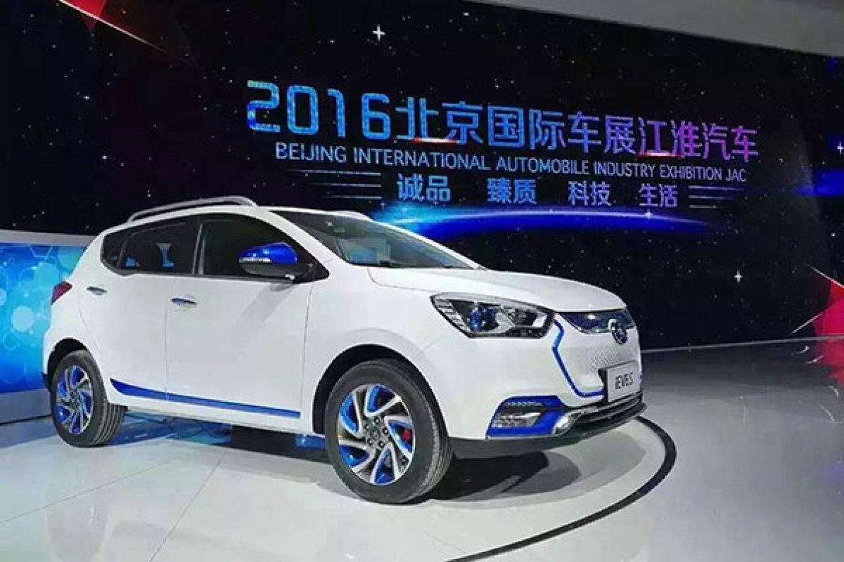 2016北京车展:江淮iEV6S正式上市 补贴后售10.98万元