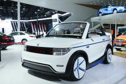 2016北京车展:北汽新能源ARCFOX-1静态评测
