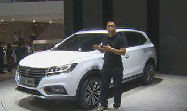 2016北京车展上汽乘用车展台--荣威eRX5插电式混合动力汽车