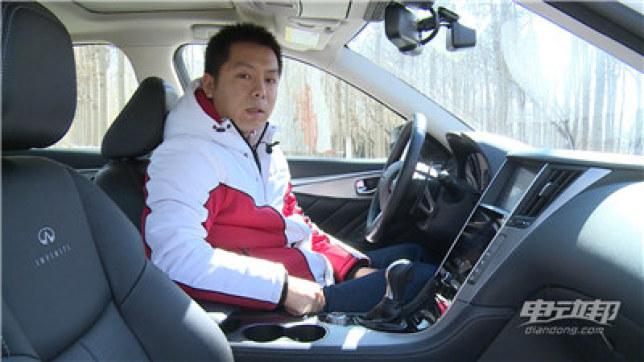 英菲尼迪Q50S视频评测-内饰篇