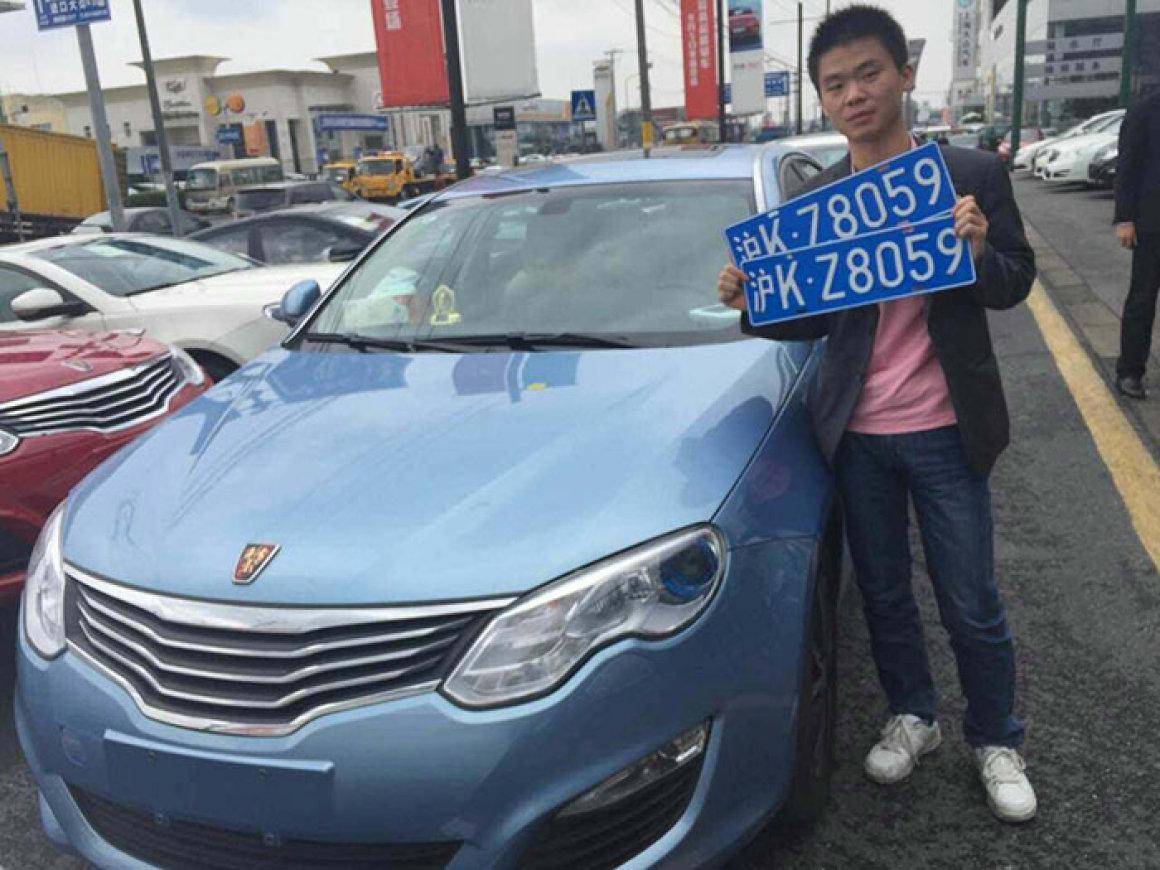 2016年首块上海市个人新能源汽车牌照正式发放