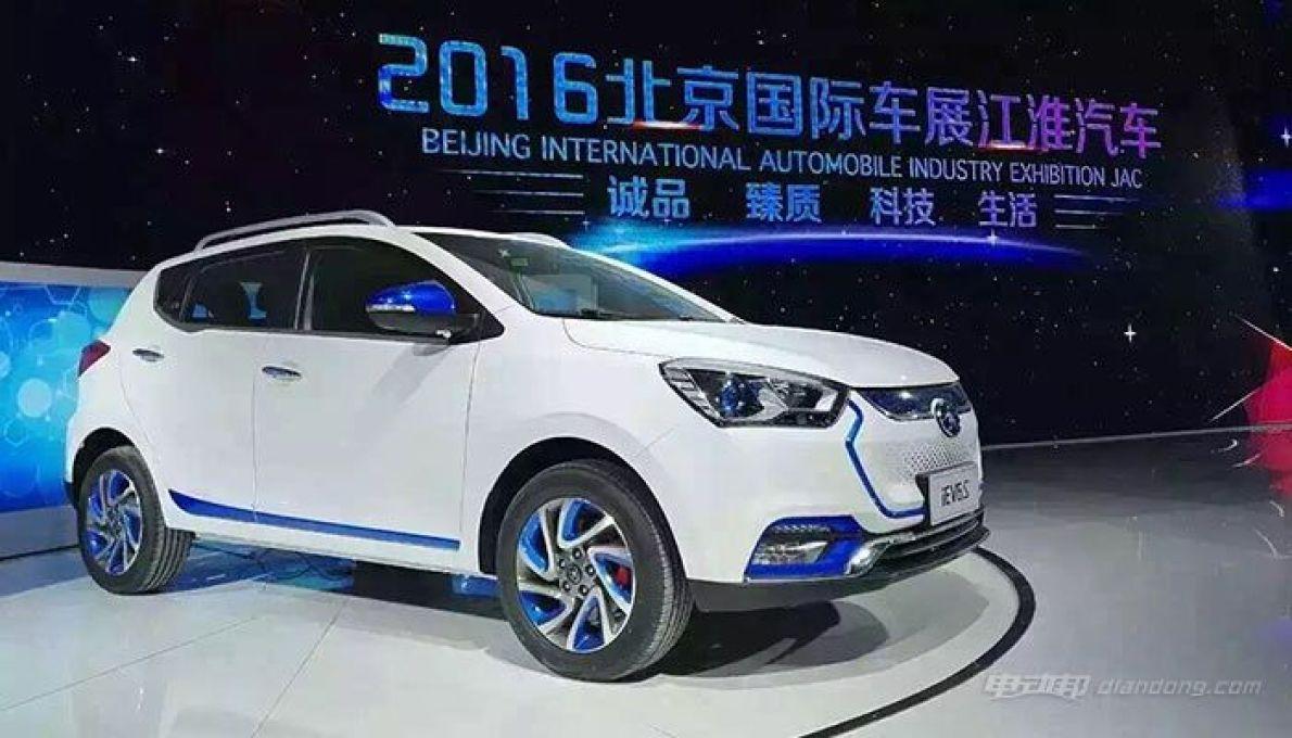 秦EV300可以上牌了!北京纯电动产品备案第7批发布