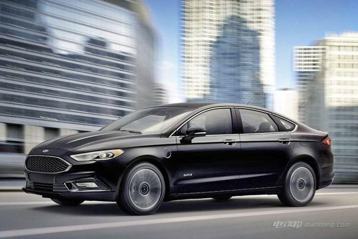 福特新款蒙迪欧插混版发布 续航里程提升