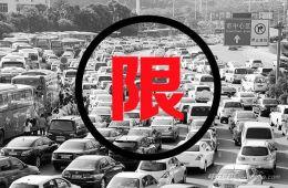 深圳市将混合动力车型纳入机动车增量指标