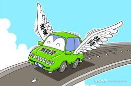 第八批免征购置税新能源车目录发布