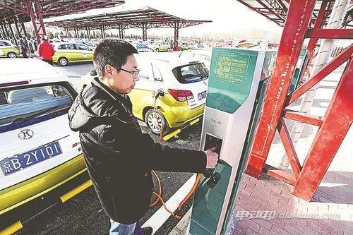 北京公共充电设施