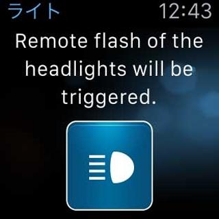 就该这么玩!宝马i3+Apple Watch图文测试