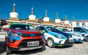 北汽新能源再赴王者之约  环青海湖(国际)电动汽车挑战赛正式开启