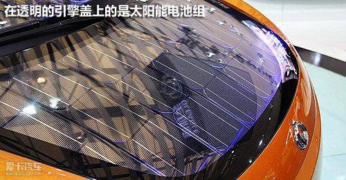 成本1万元 吉利太阳能电动车IG将亮相